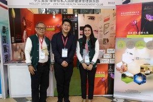 The 8th China International Medical Tourism (Shanghai) Fair 2018