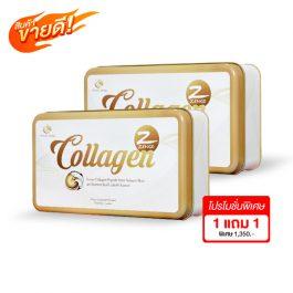 คอลลาเจนเซนโก (30 ซอง) ซื้อ 1 แถม 1