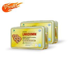 Linhzhimin (60 Cap) 2 Box