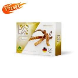 เอ็กซ์เอท (30 แคปซูล) 1 กล่อง