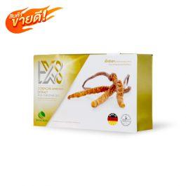 เอ็กซ์เอท (60 แคปซูล) 1 กล่อง