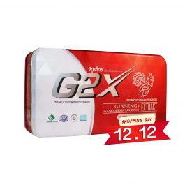 จีทูเอ๊กซ์ (60 แคปซูล) 1 กล่อง