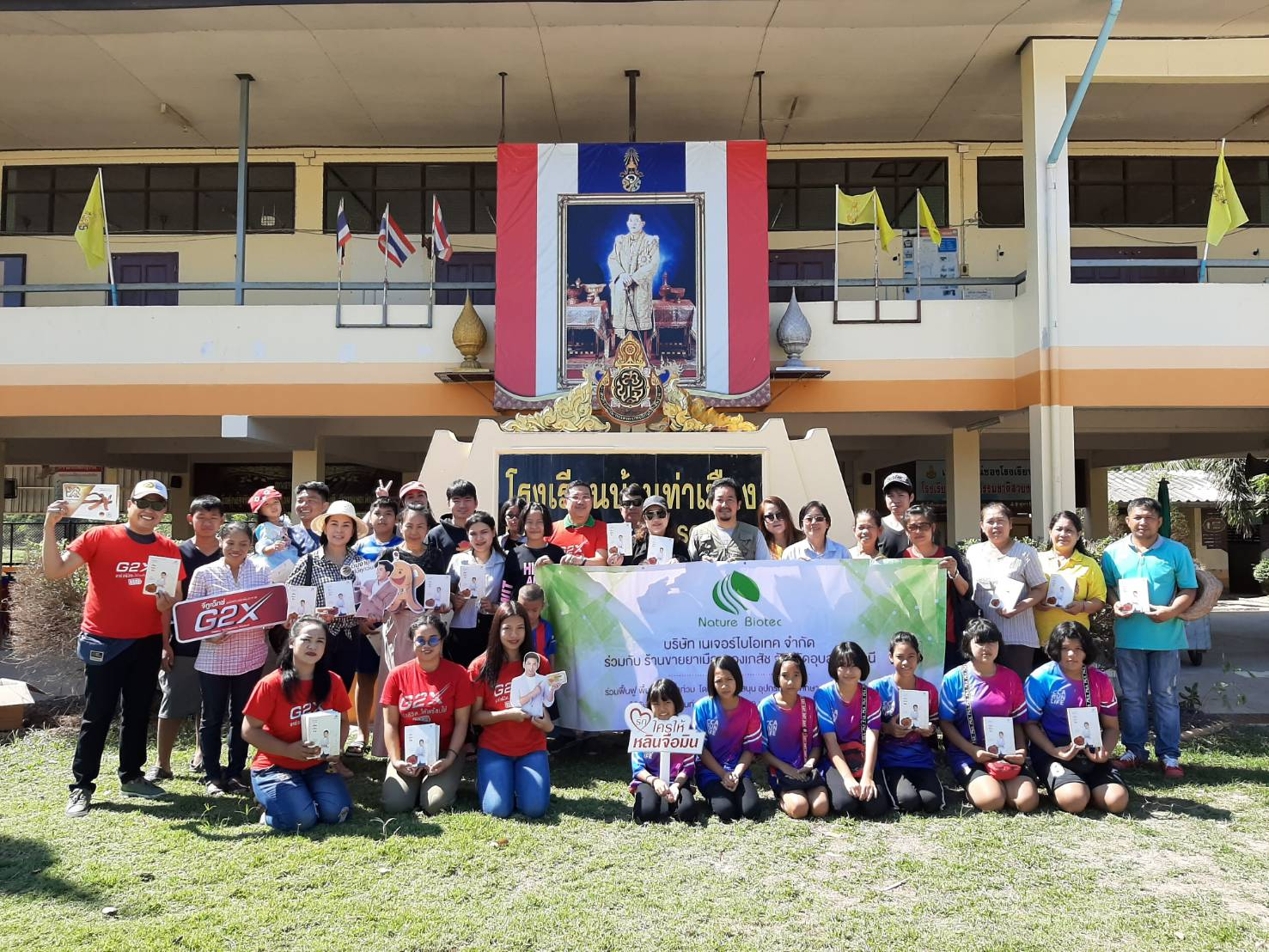ร่วมภาพประทับใจในกิจกรรม CSR โรงเรียนบ้านท่าเมือง อ.ดอนมดแดง จ.อุบลราชธานี