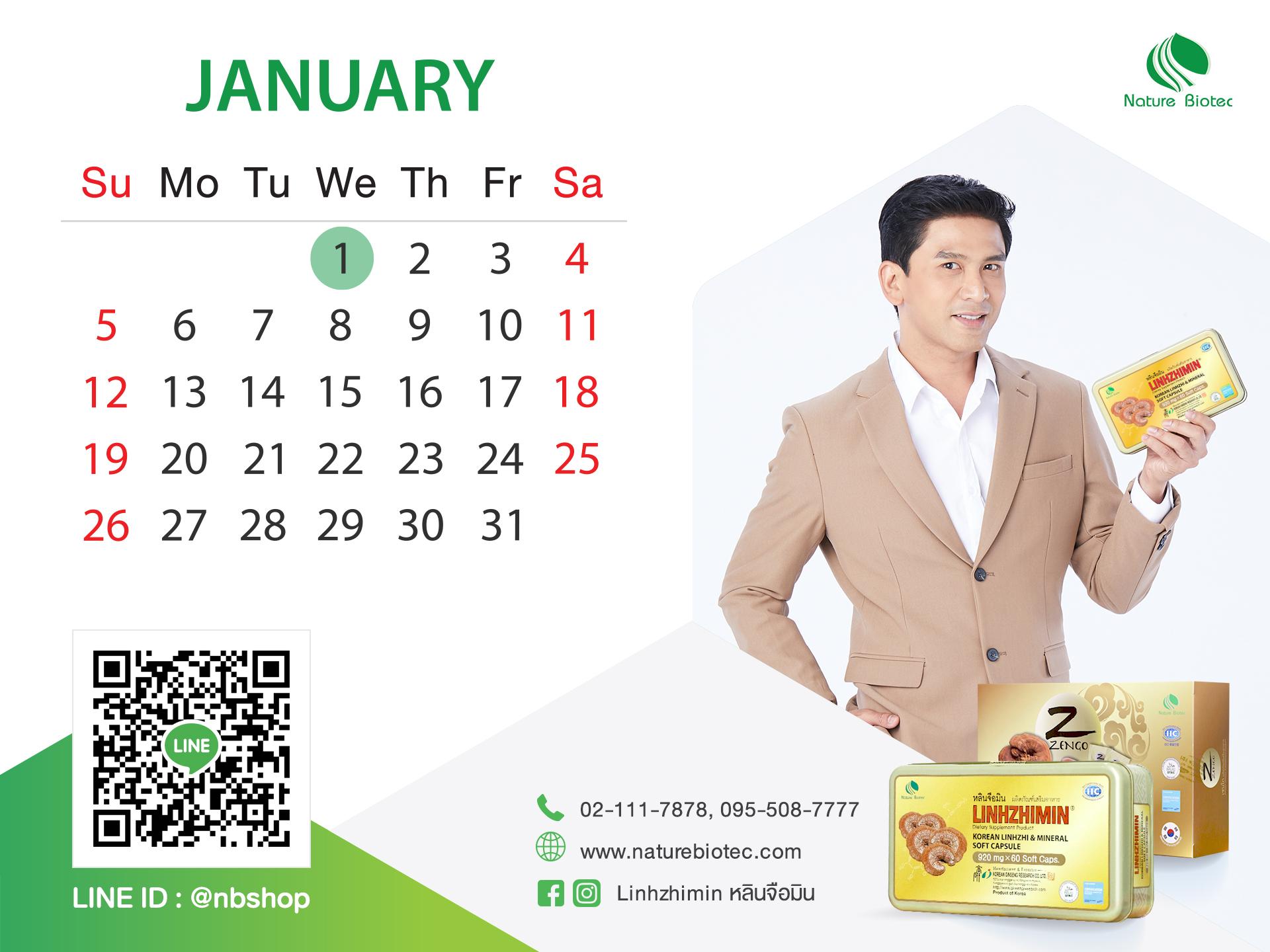 e-Calendar_1