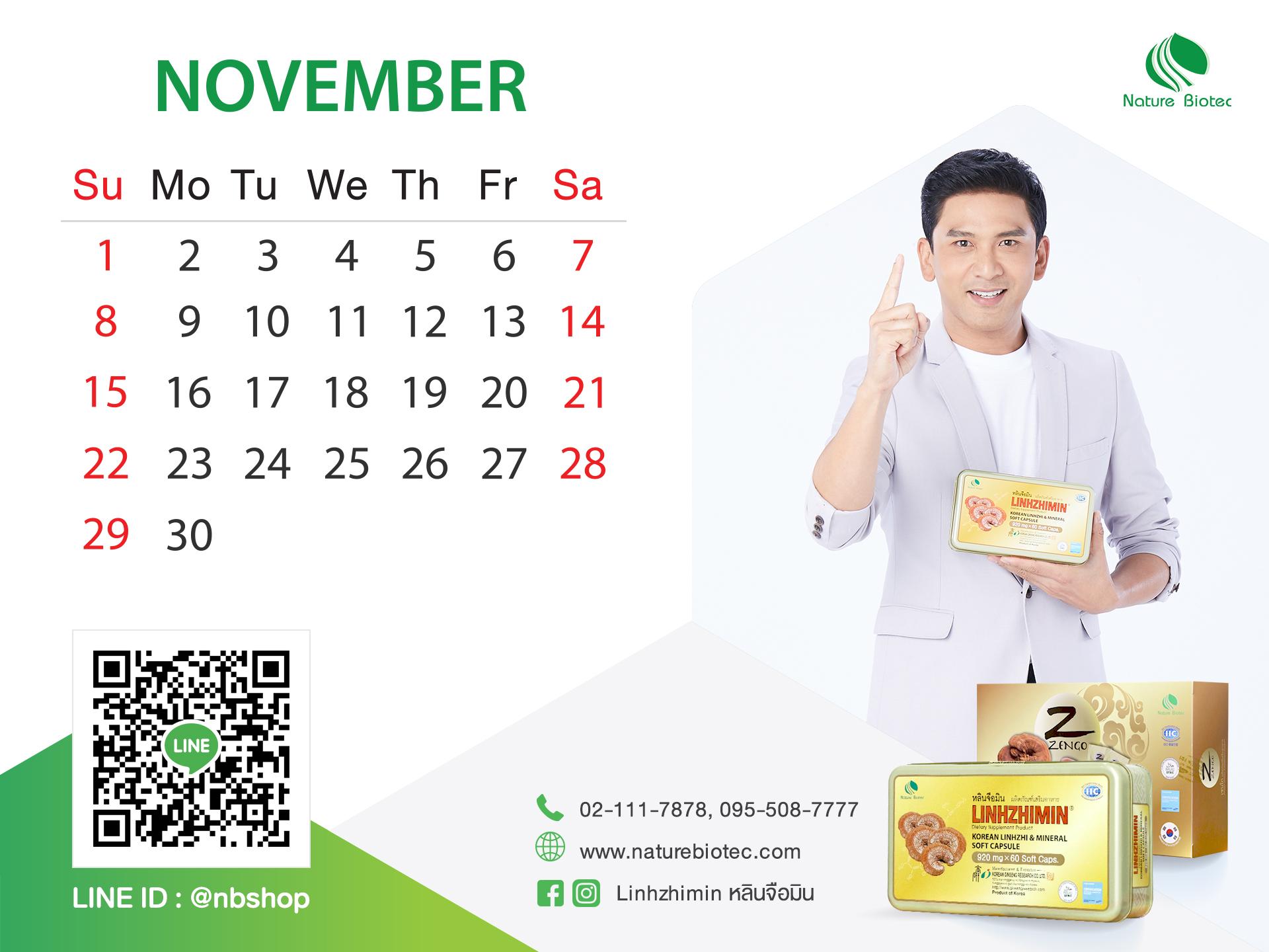 e-Calendar_11