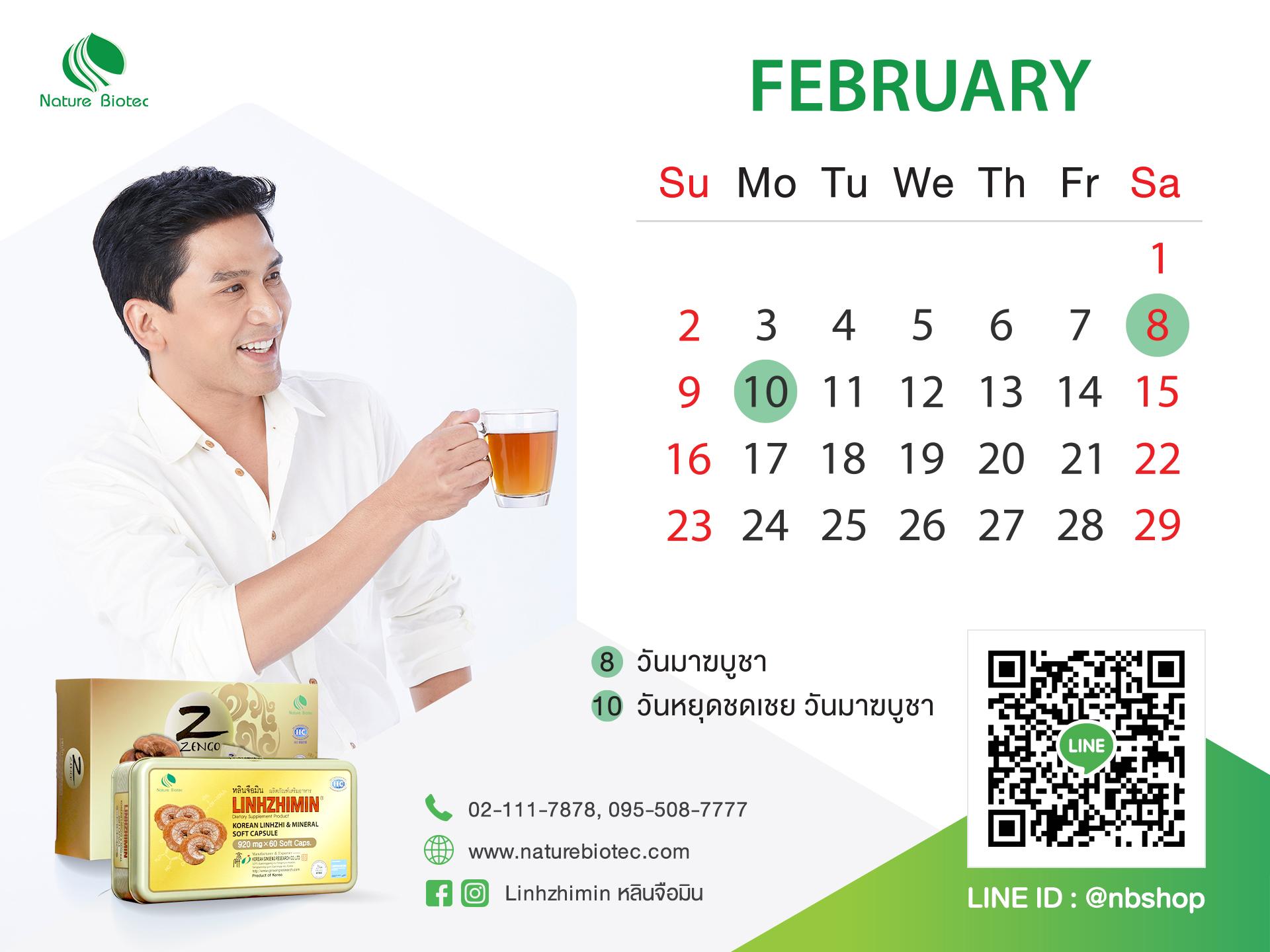 e-Calendar_2