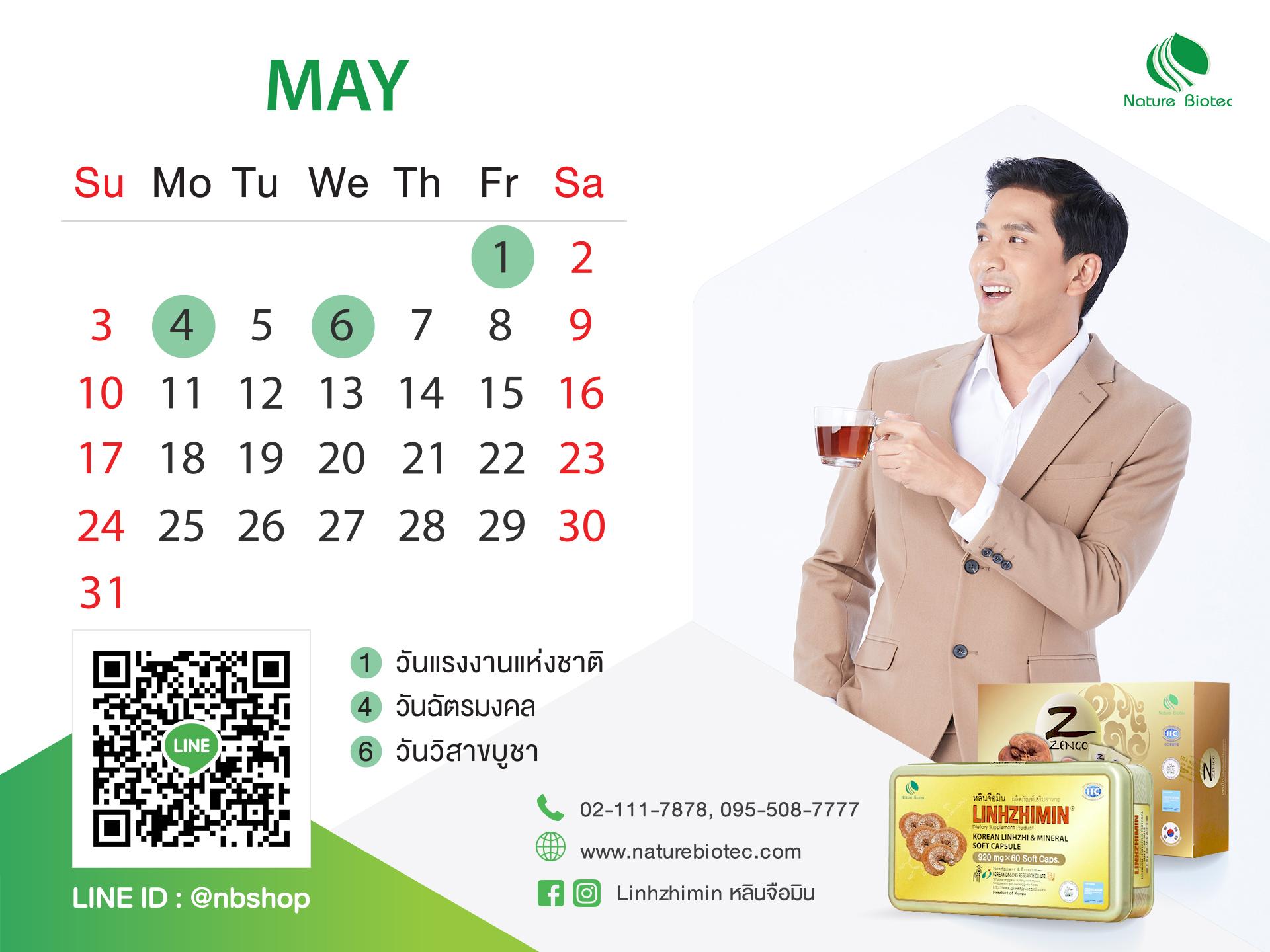 e-Calendar_5