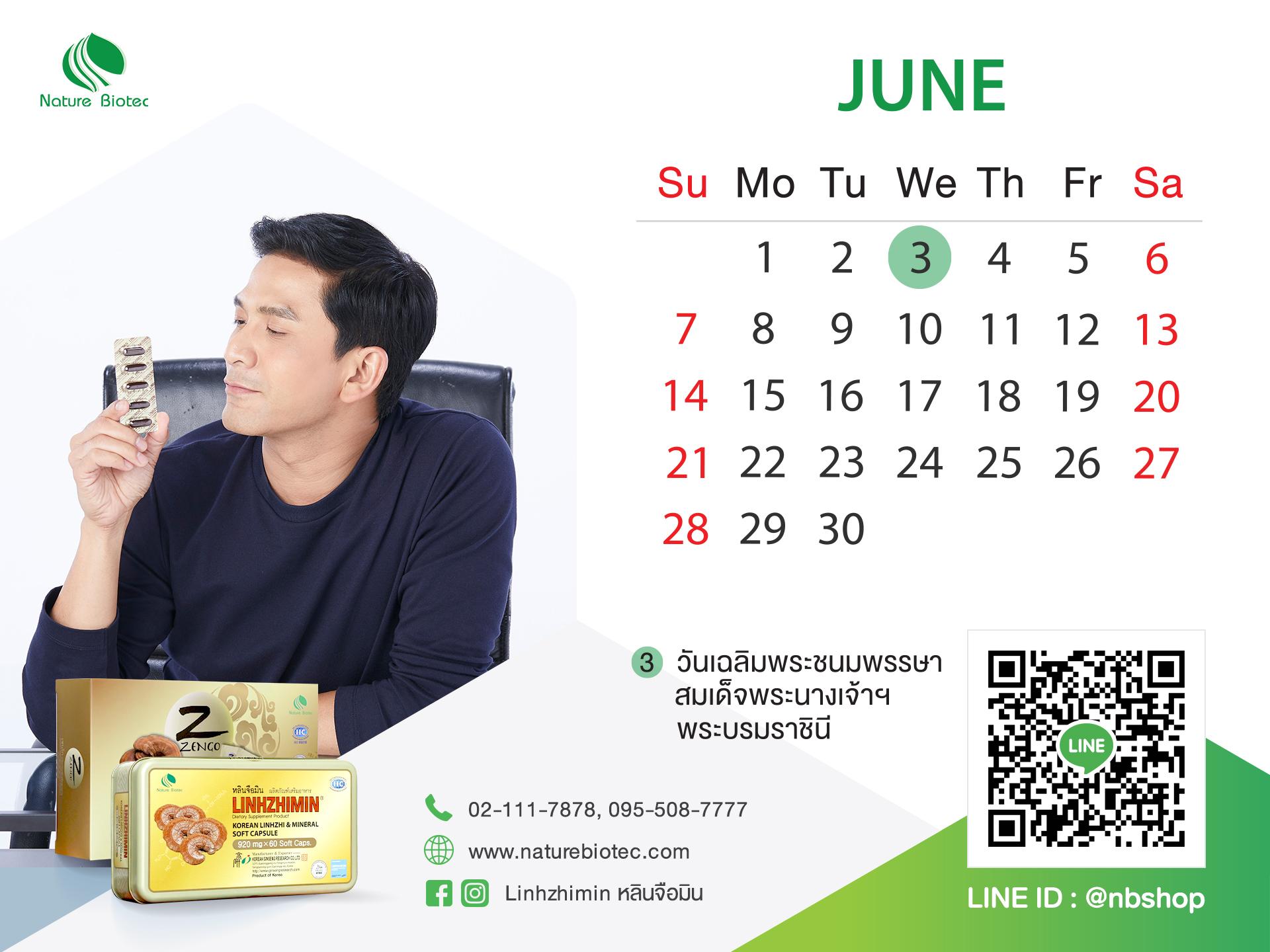 e-Calendar_6