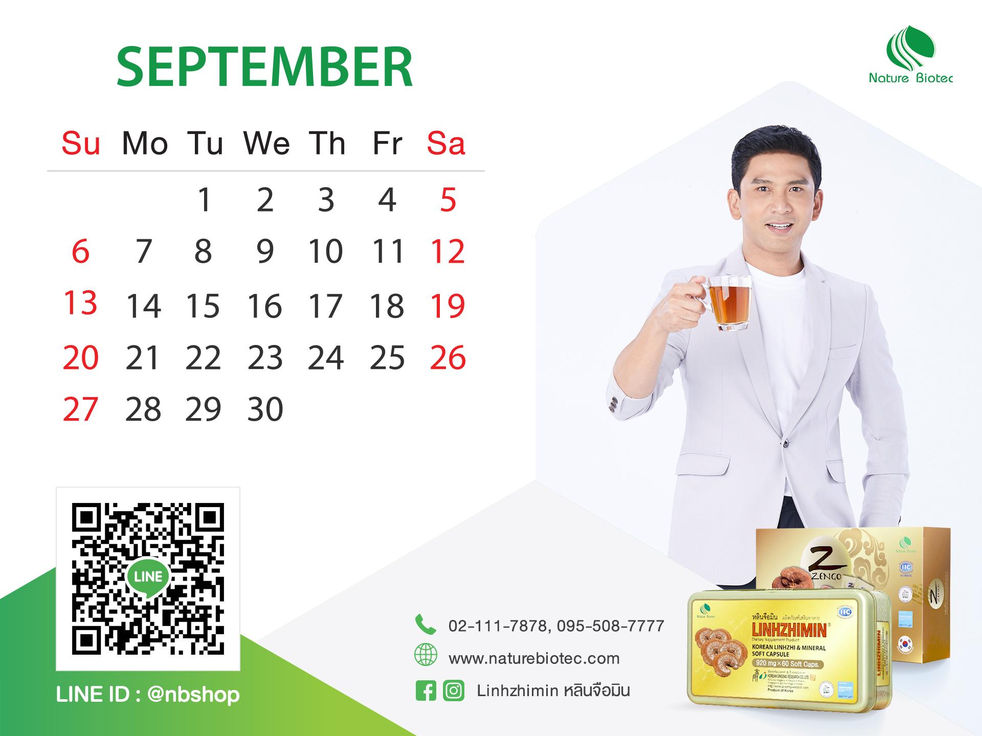 e-Calendar_9