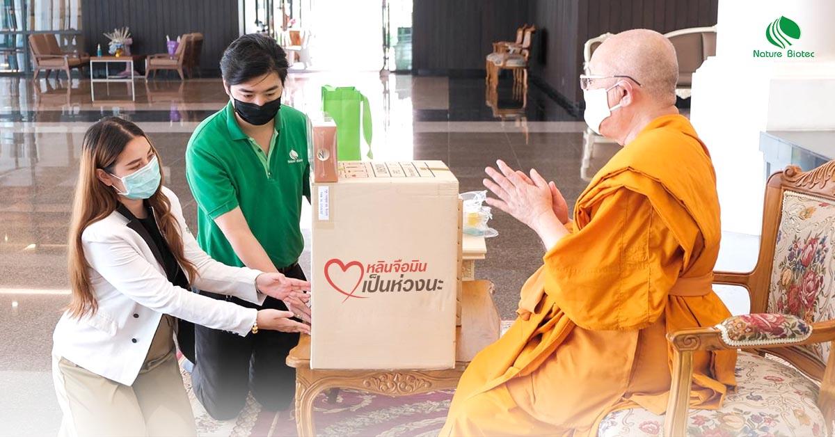 csr ถวายผลิตภัณฑ์เสริมอาหาร 9 วัด บำรุงสุขภาพพระสงฆ์ไทย